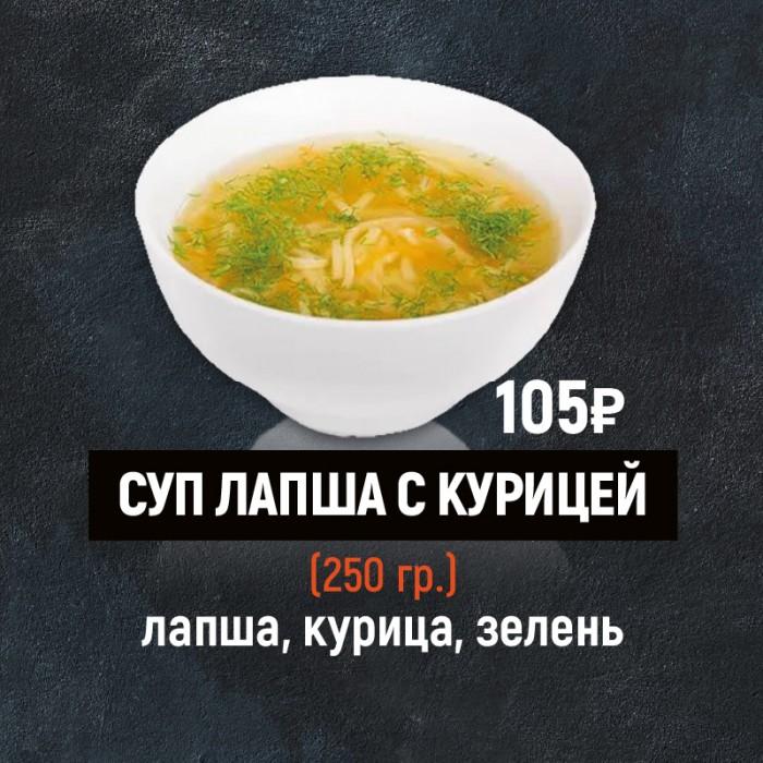 """Суп """"Лапша"""""""