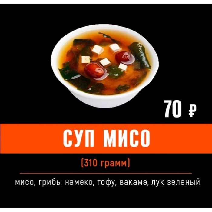 """Суп """"Мисо"""""""